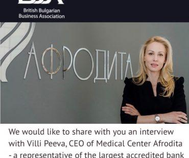 Директора на най-голямата британска тъканна банка Future Health- Вили Пеева, член на BBBA ( Британско Българска Бизнес Асоциация) в интервю за COVID -19 и стволовите клетки.